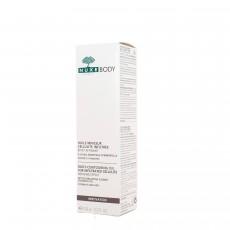 Nuxe Body huile minceur cellulite infiltrée 100ml