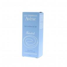 Avène Pediatril gel croûtes de lait bébé 40ml